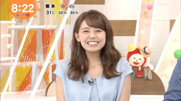 2018年08月11日宮澤智の画像22枚目