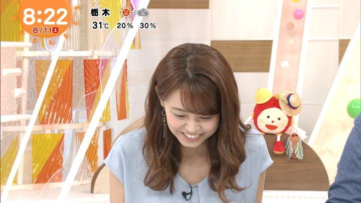 2018年08月11日宮澤智の画像23枚目
