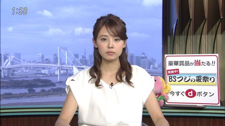 2018年08月16日宮澤智の画像01枚目