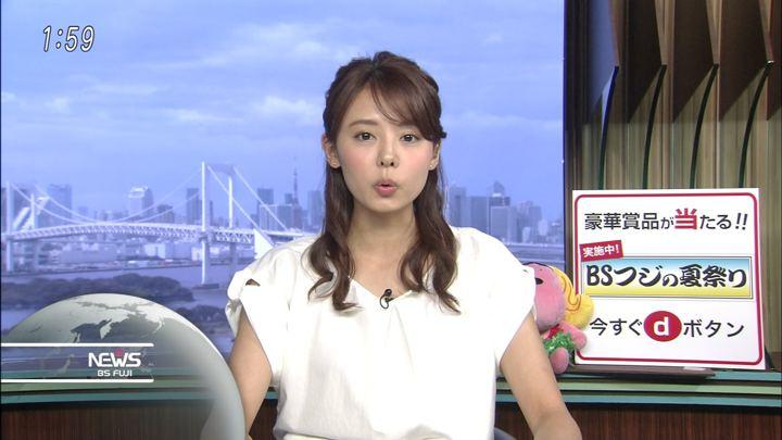 2018年08月16日宮澤智の画像02枚目