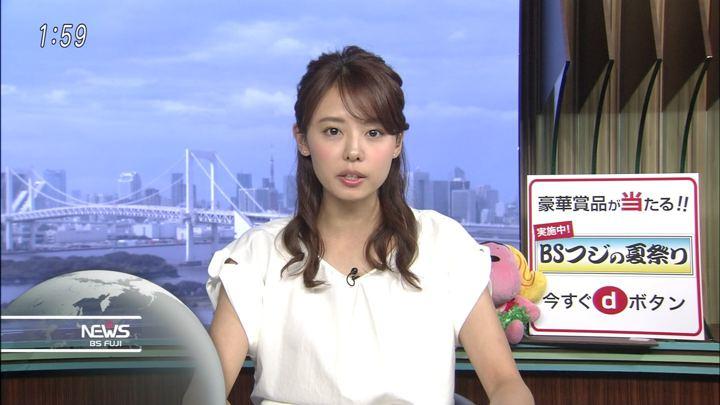 2018年08月16日宮澤智の画像03枚目