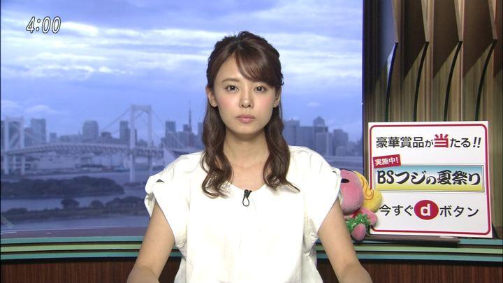 2018年08月16日宮澤智の画像04枚目