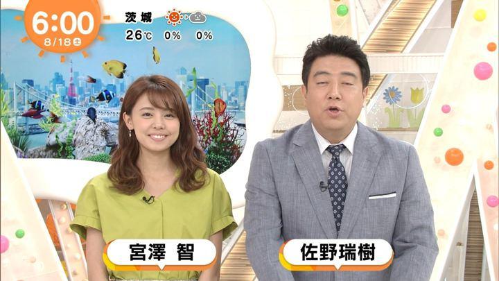2018年08月18日宮澤智の画像01枚目
