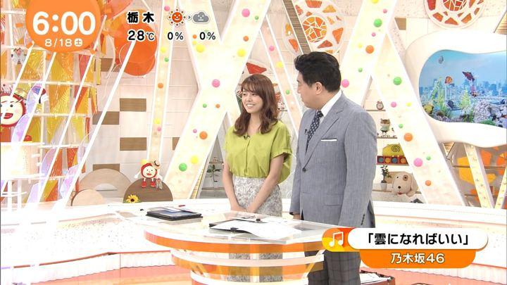 2018年08月18日宮澤智の画像02枚目