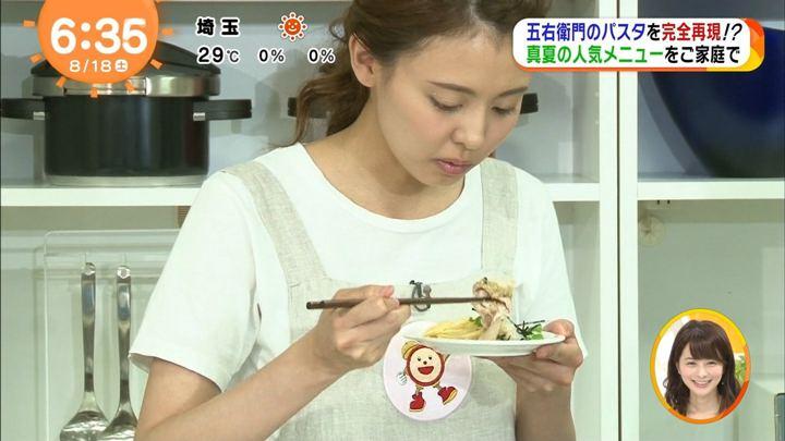 2018年08月18日宮澤智の画像13枚目