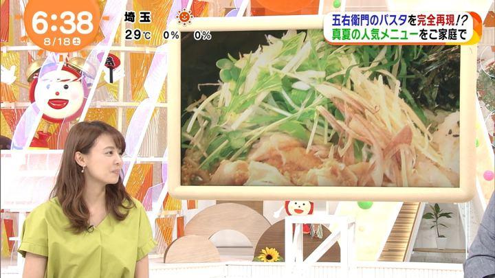 2018年08月18日宮澤智の画像21枚目