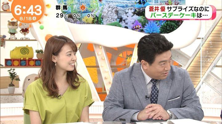 2018年08月18日宮澤智の画像25枚目