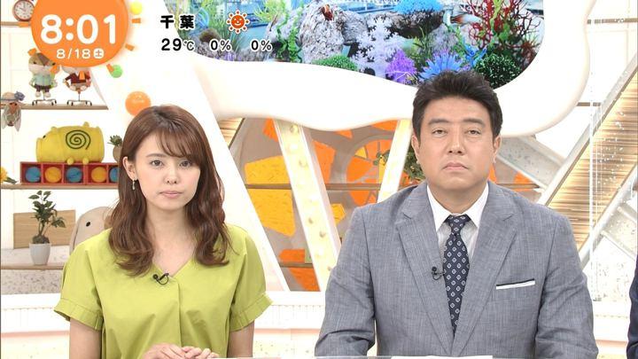 2018年08月18日宮澤智の画像28枚目