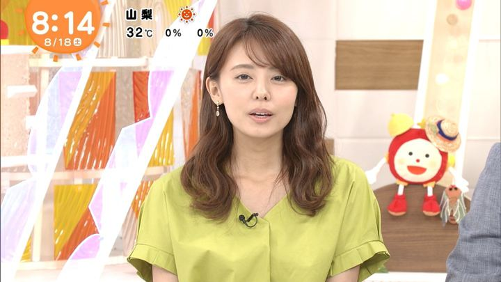 2018年08月18日宮澤智の画像29枚目
