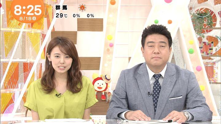 2018年08月18日宮澤智の画像36枚目
