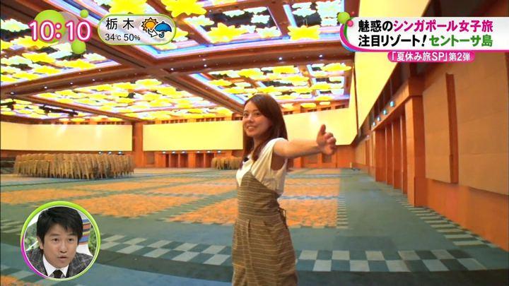 2018年08月23日宮澤智の画像35枚目