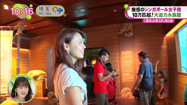 2018年08月23日宮澤智の画像44枚目