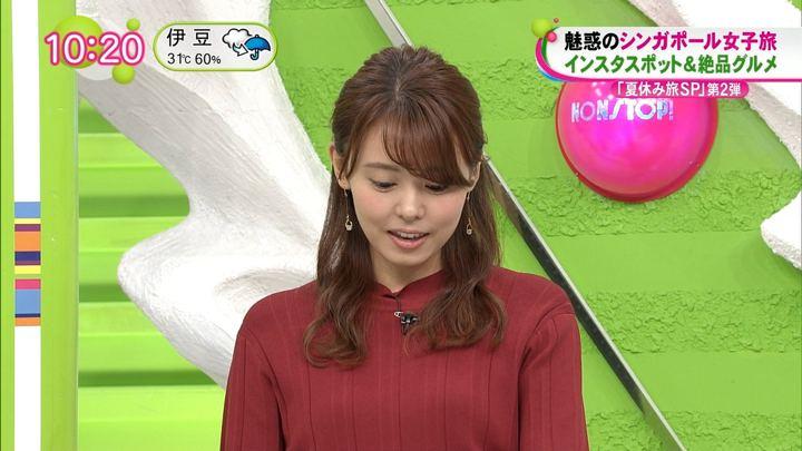 2018年08月23日宮澤智の画像50枚目