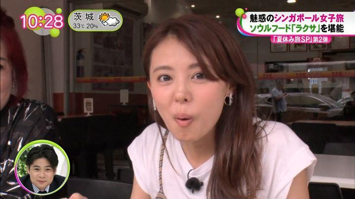 2018年08月23日宮澤智の画像70枚目
