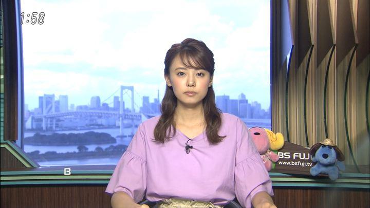 2018年08月23日宮澤智の画像86枚目