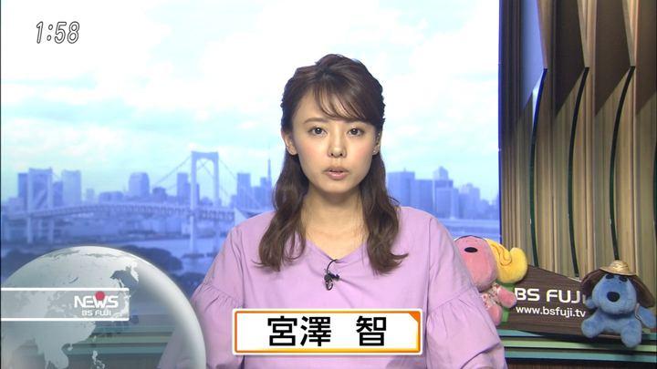 2018年08月23日宮澤智の画像87枚目