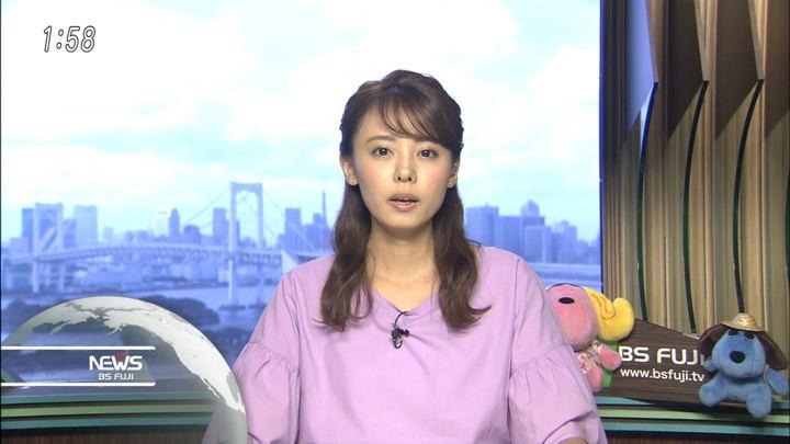 2018年08月23日宮澤智の画像88枚目
