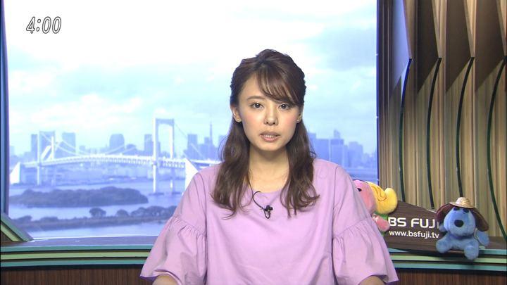 2018年08月23日宮澤智の画像89枚目