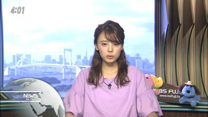 2018年08月23日宮澤智の画像91枚目
