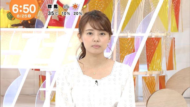 2018年08月25日宮澤智の画像04枚目