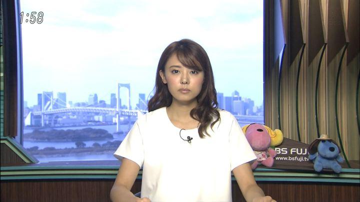 2018年08月30日宮澤智の画像01枚目