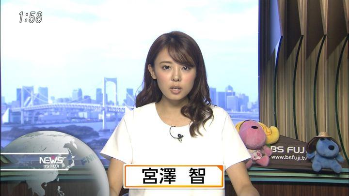 2018年08月30日宮澤智の画像02枚目