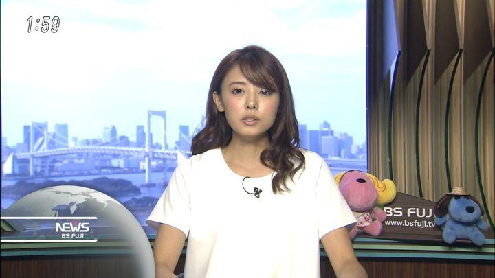 2018年08月30日宮澤智の画像03枚目