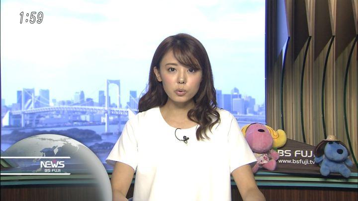 2018年08月30日宮澤智の画像04枚目