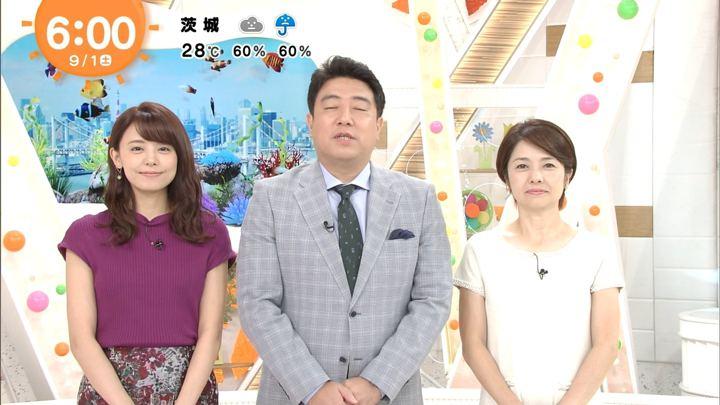 2018年09月01日宮澤智の画像01枚目