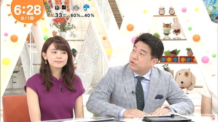 2018年09月01日宮澤智の画像03枚目