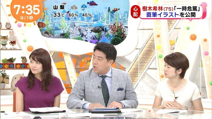 2018年09月01日宮澤智の画像14枚目