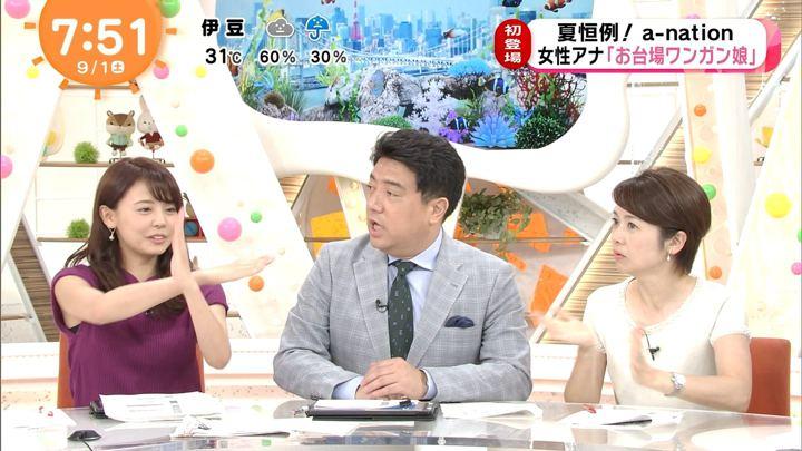 2018年09月01日宮澤智の画像22枚目