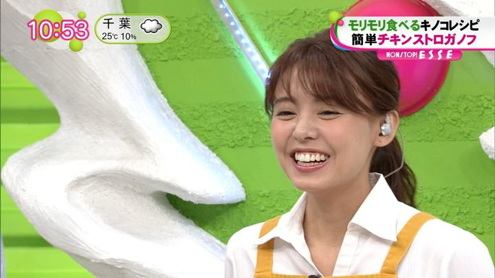 2018年09月12日宮澤智の画像07枚目