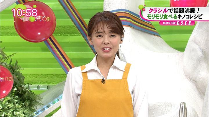 2018年09月12日宮澤智の画像15枚目