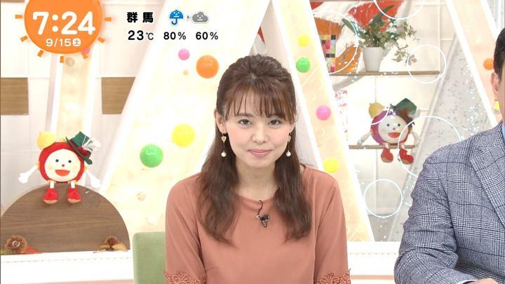 2018年09月15日宮澤智の画像06枚目