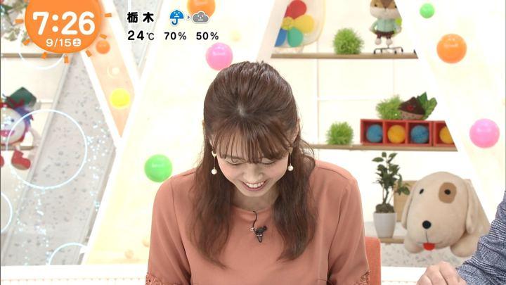 2018年09月15日宮澤智の画像09枚目