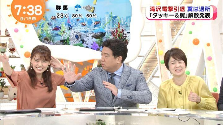 2018年09月15日宮澤智の画像15枚目