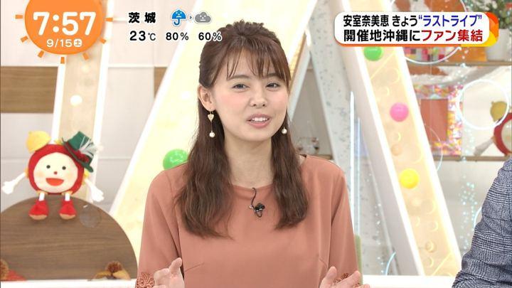 2018年09月15日宮澤智の画像16枚目