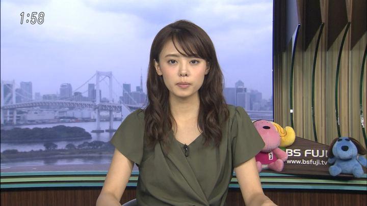 2018年09月20日宮澤智の画像01枚目