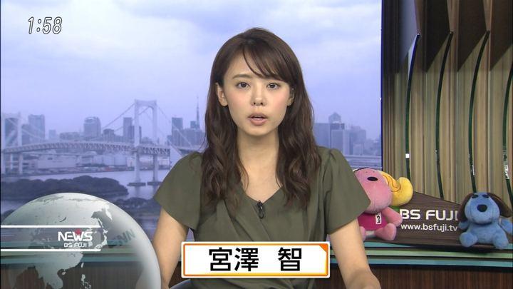 2018年09月20日宮澤智の画像02枚目