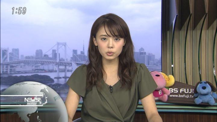 2018年09月20日宮澤智の画像04枚目