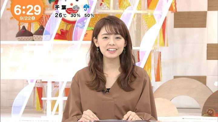 2018年09月22日宮澤智の画像03枚目