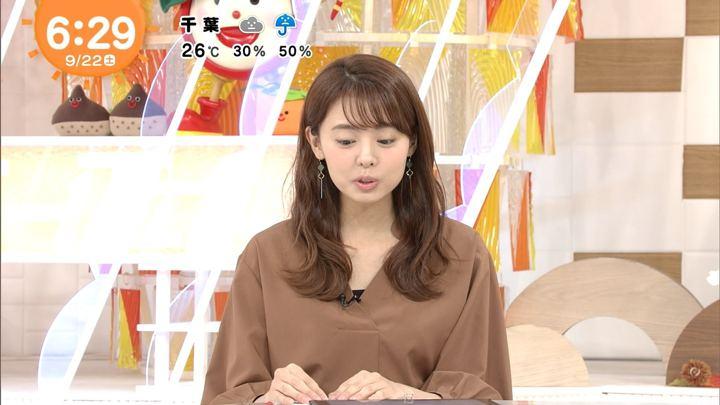 2018年09月22日宮澤智の画像04枚目