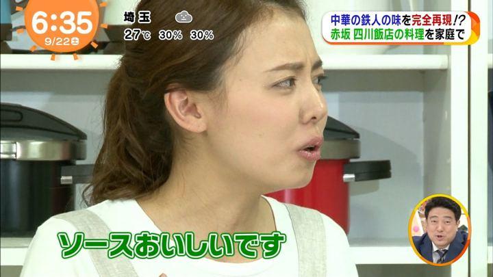 2018年09月22日宮澤智の画像20枚目
