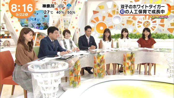 2018年09月22日宮澤智の画像29枚目