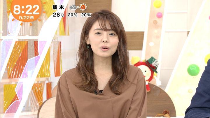 2018年09月22日宮澤智の画像31枚目