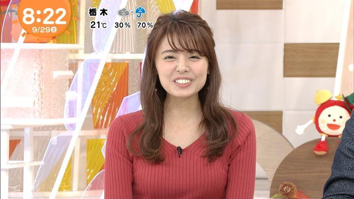 2018年09月29日宮澤智の画像08枚目