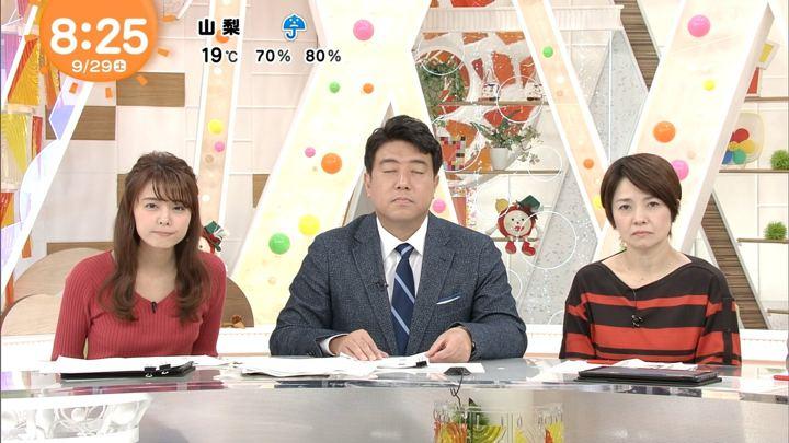 2018年09月29日宮澤智の画像11枚目