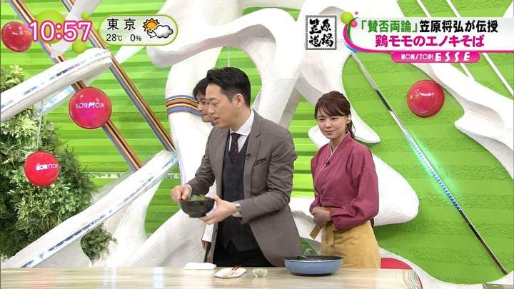 2018年10月02日宮澤智の画像11枚目
