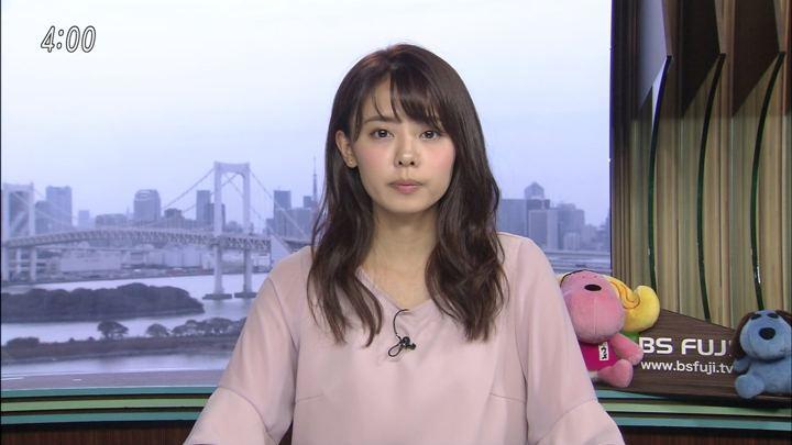 2018年10月04日宮澤智の画像01枚目